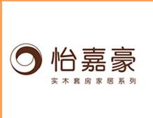 赣州市南康区怡嘉豪家具有限公司