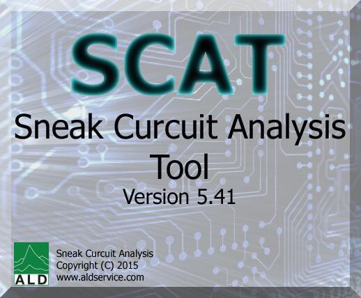 潜通电路分析软件SCAT