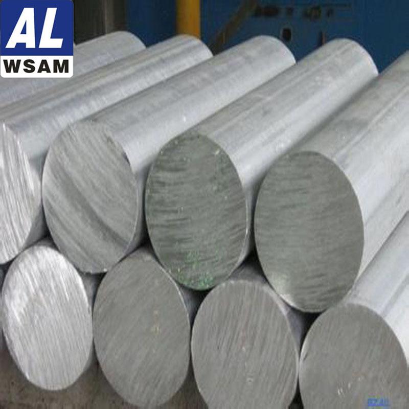 西南铝棒5052 5154铝合金棒 大规格铝棒