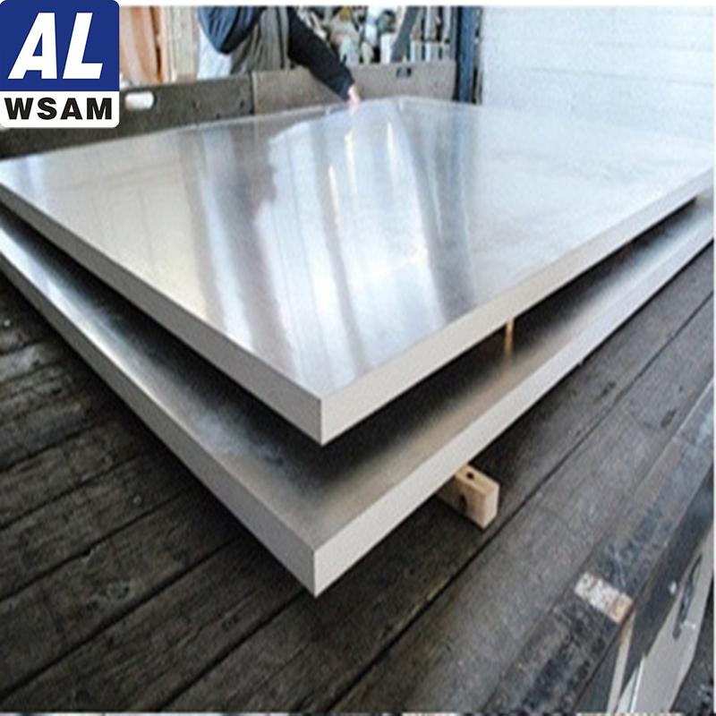 西南铝板2014预拉伸板 2017航空铝板 全国配送