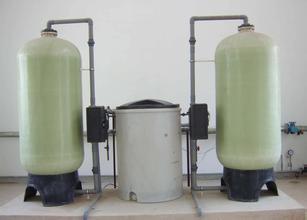 设备用水(锅炉软化水)用水解决方案