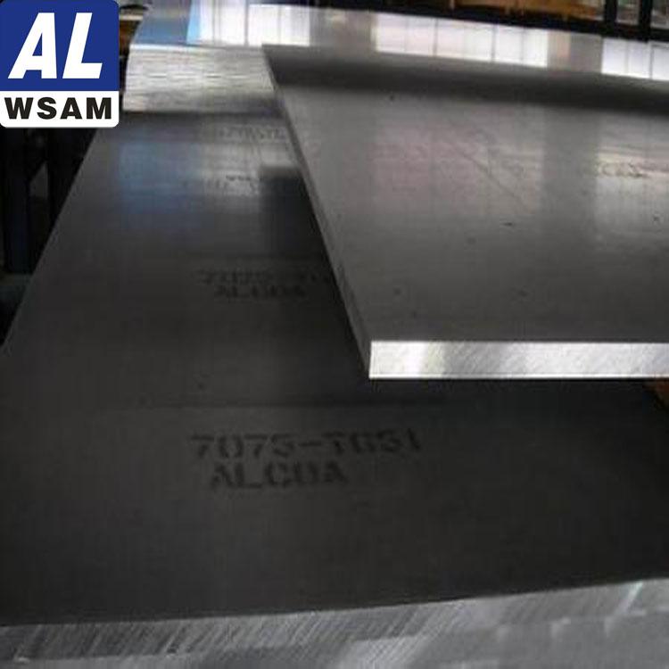 7075航空铝板 7075-T651预拉伸板 西南铝板