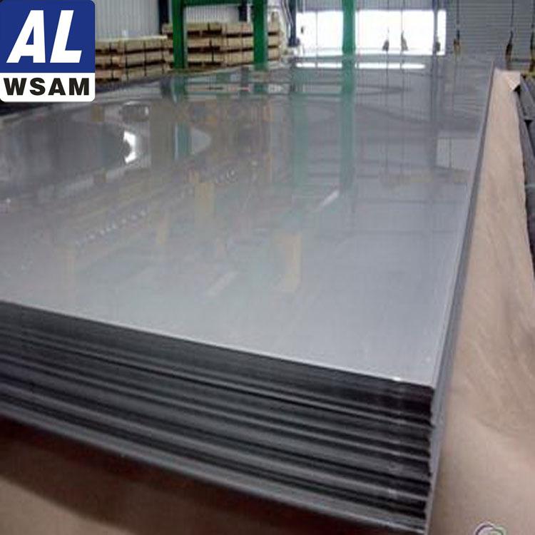 2A11铝板 航空铝板 军工用铝 原厂质保 西南铝板