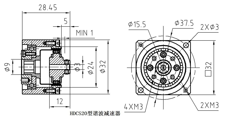 HDCS20型谐波减速器