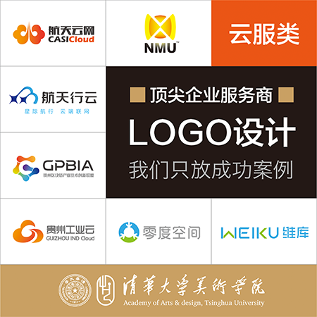 企业品牌形象设计 Logo/VI原创 打造国际企业形象