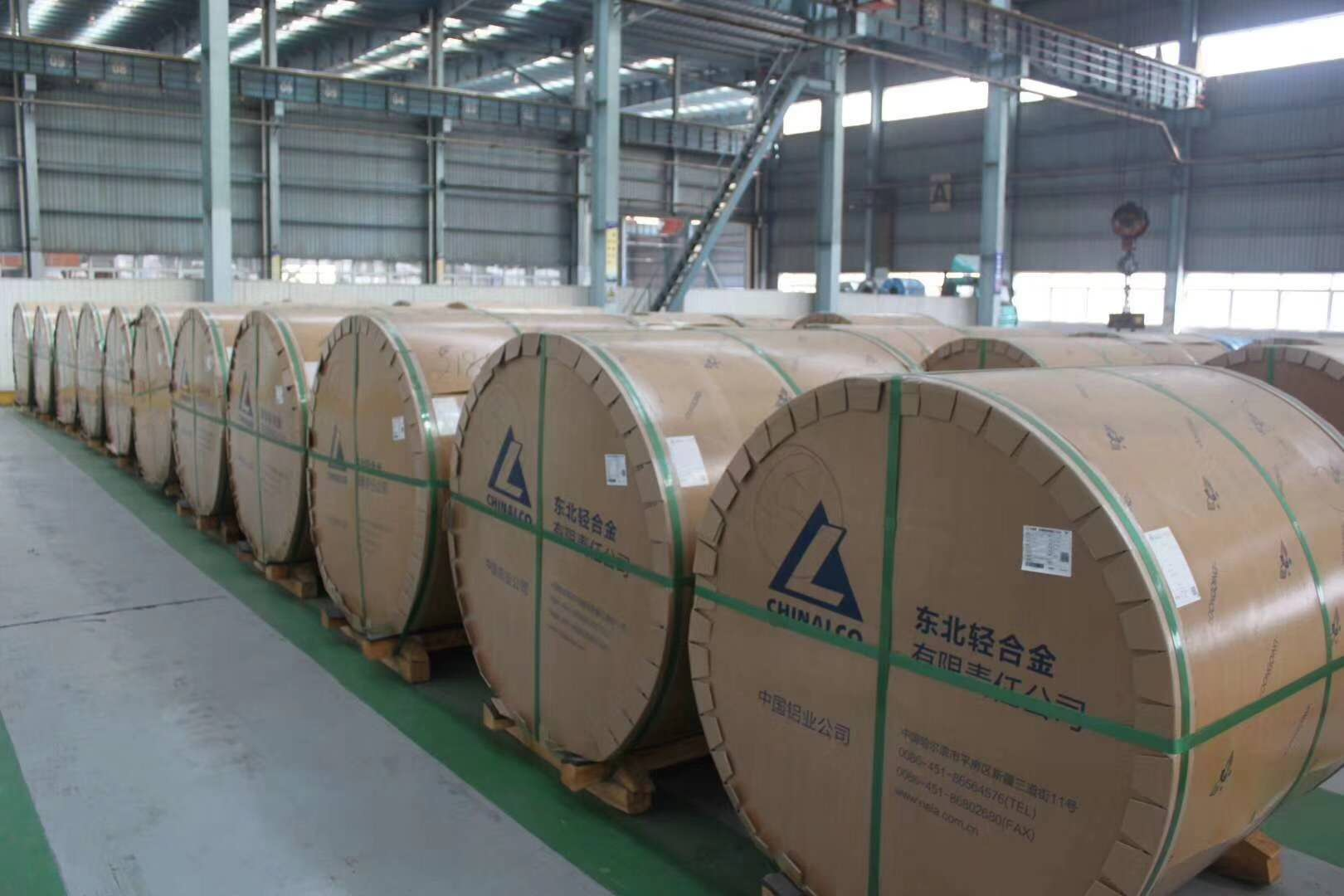 专业生产军工品质7075铝板,铝棒,型材
