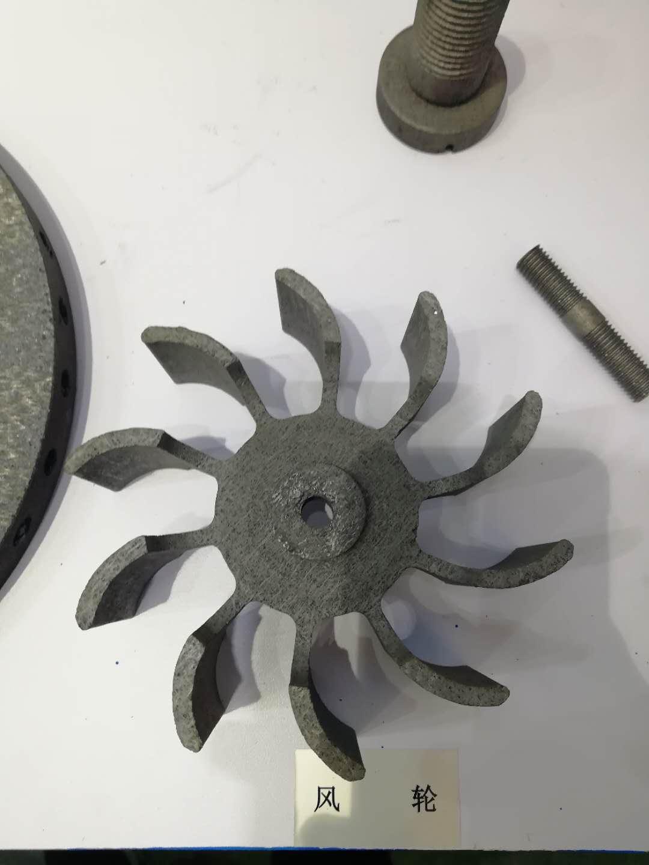 石墨定制加工