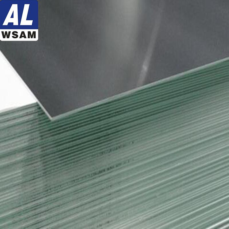 5005铝板 5251氧化铝板 欢迎定制 西南铝板