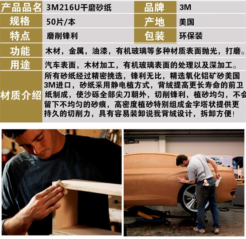 专业销售3M系列磨料磨具