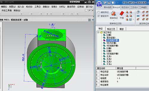 3DMPS——知識驅動的零件工藝設計系統
