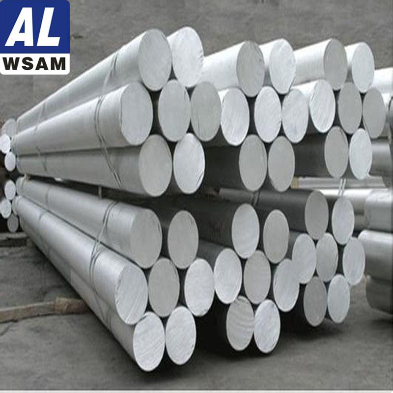 重庆西南铝1060 1100纯铝棒 各种规格铝棒 全国配送