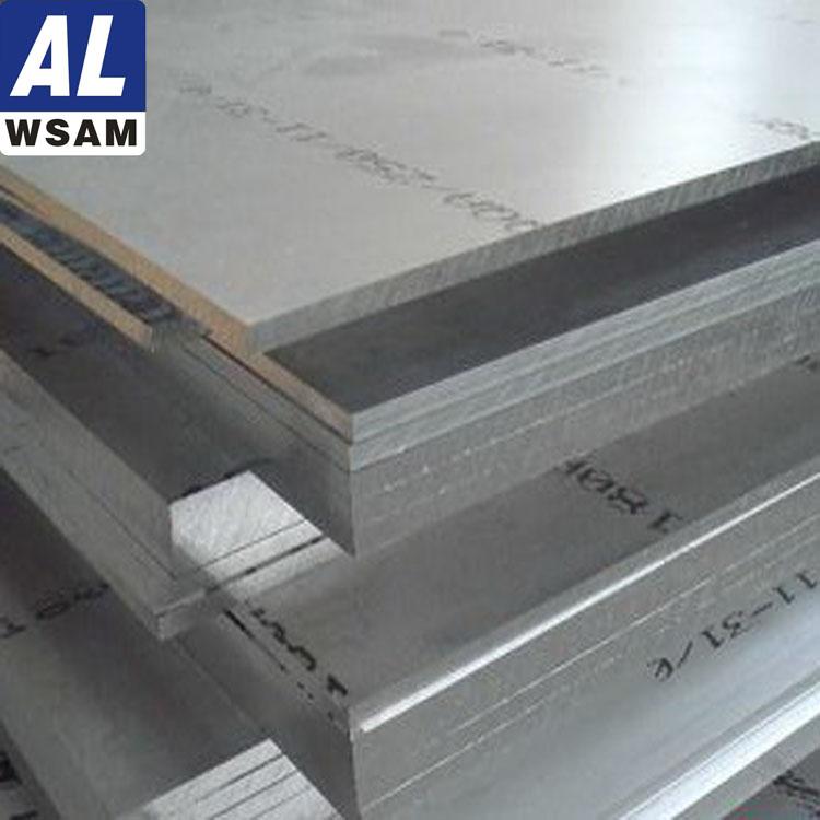 西南铝7075铝板 高尔夫球杆用中厚铝板